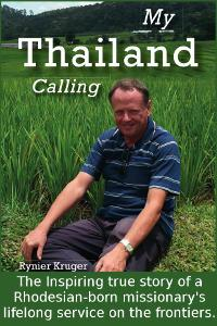 My Thailand Calling